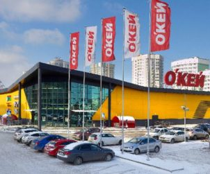 O`KEY Group consolidates its presence in Central Russia
