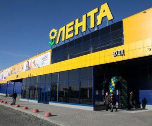 Lenta Acquires Billa Russia Supermarket Chain for €225m