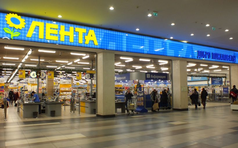 Lenta Completes Semya Group Acquisition